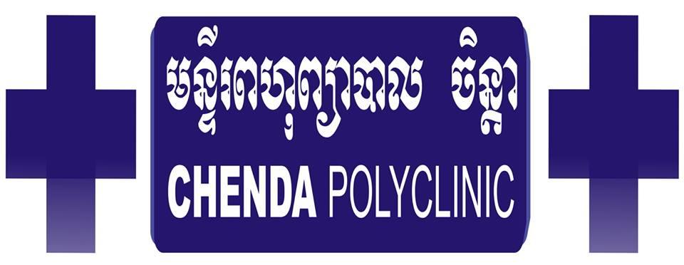 Chenda Polyclinic