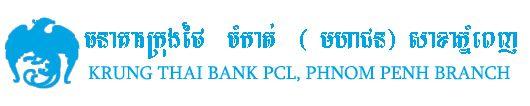 Krung Thai Bank Pcl.