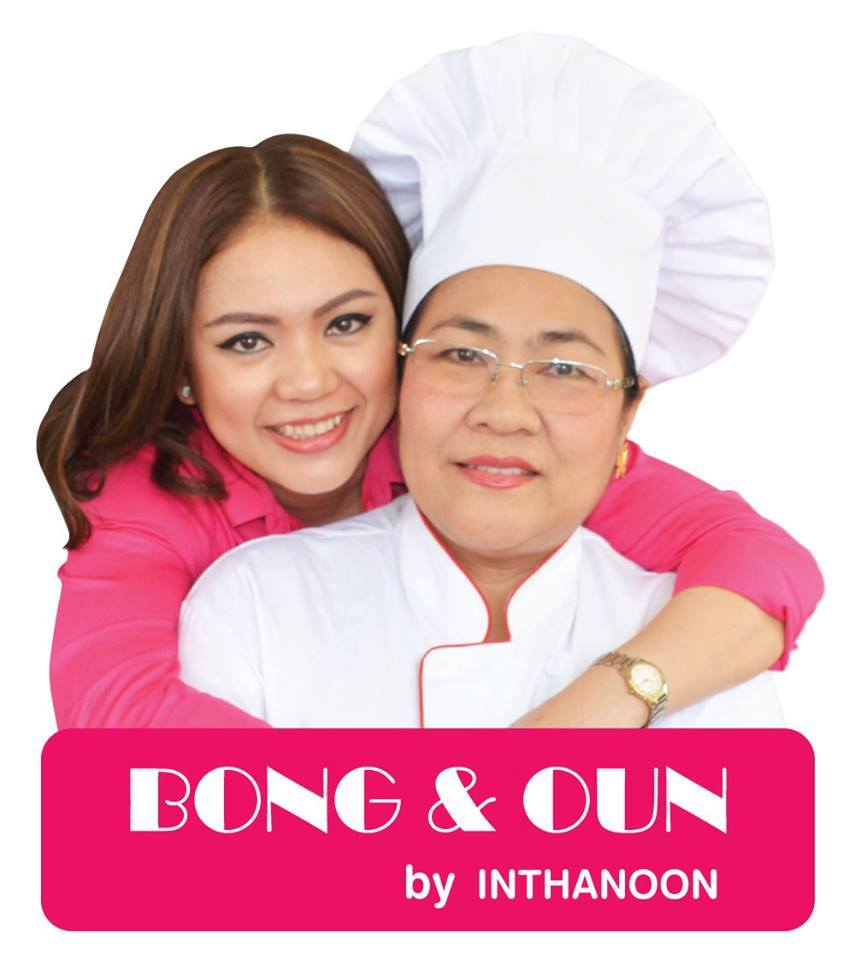Inthanoon