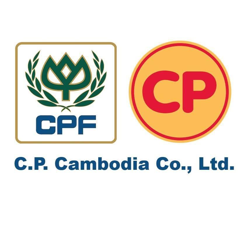 C.P. Cambodia Co.,Ltd